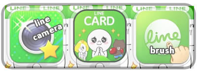 line apps for Line for PC